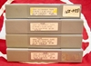 Picture of Sony Betacam test tapes, set of 4.